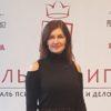 Екатерина Святобогова (1)