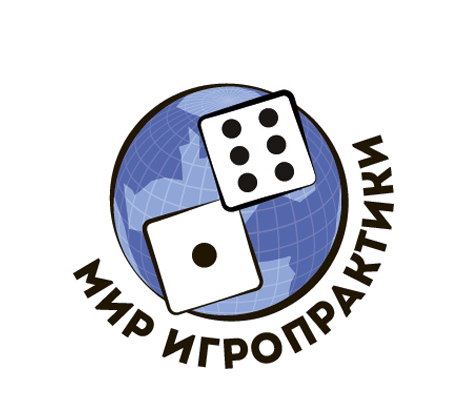 Портал игропрактики